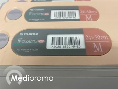 Fujifilm Mammo Cassettes